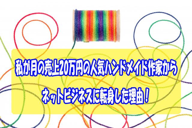 Google日本語入力で作業効率をあげよう!単語登録の方法も解説!