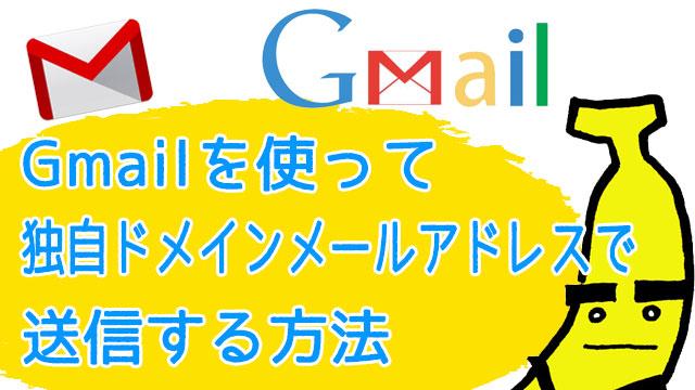 Gmailアカウントを新規取得する方法!無料で使えて便利!